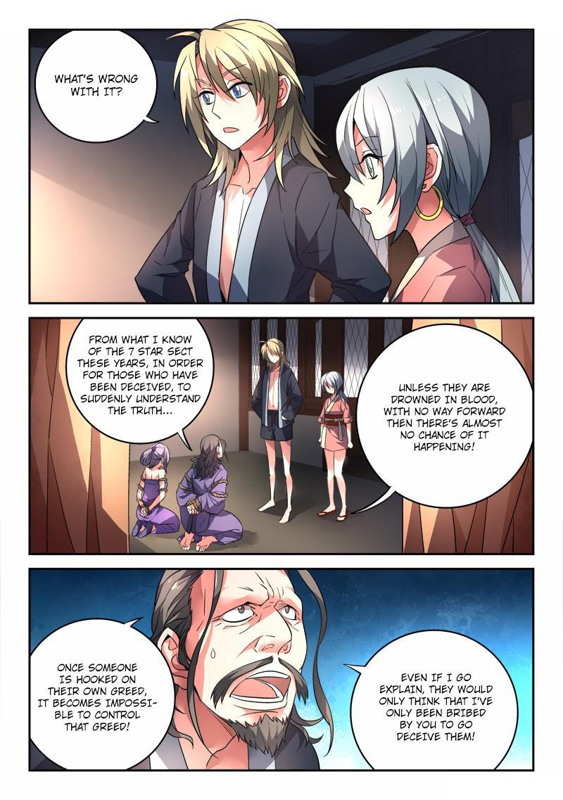 Spirit Blade Mountain 98 Page 2