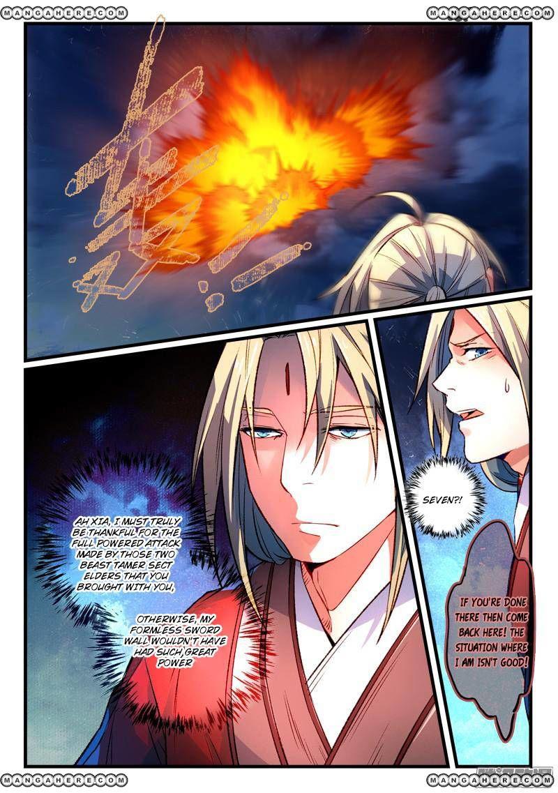 Spirit Blade Mountain 269 Page 2