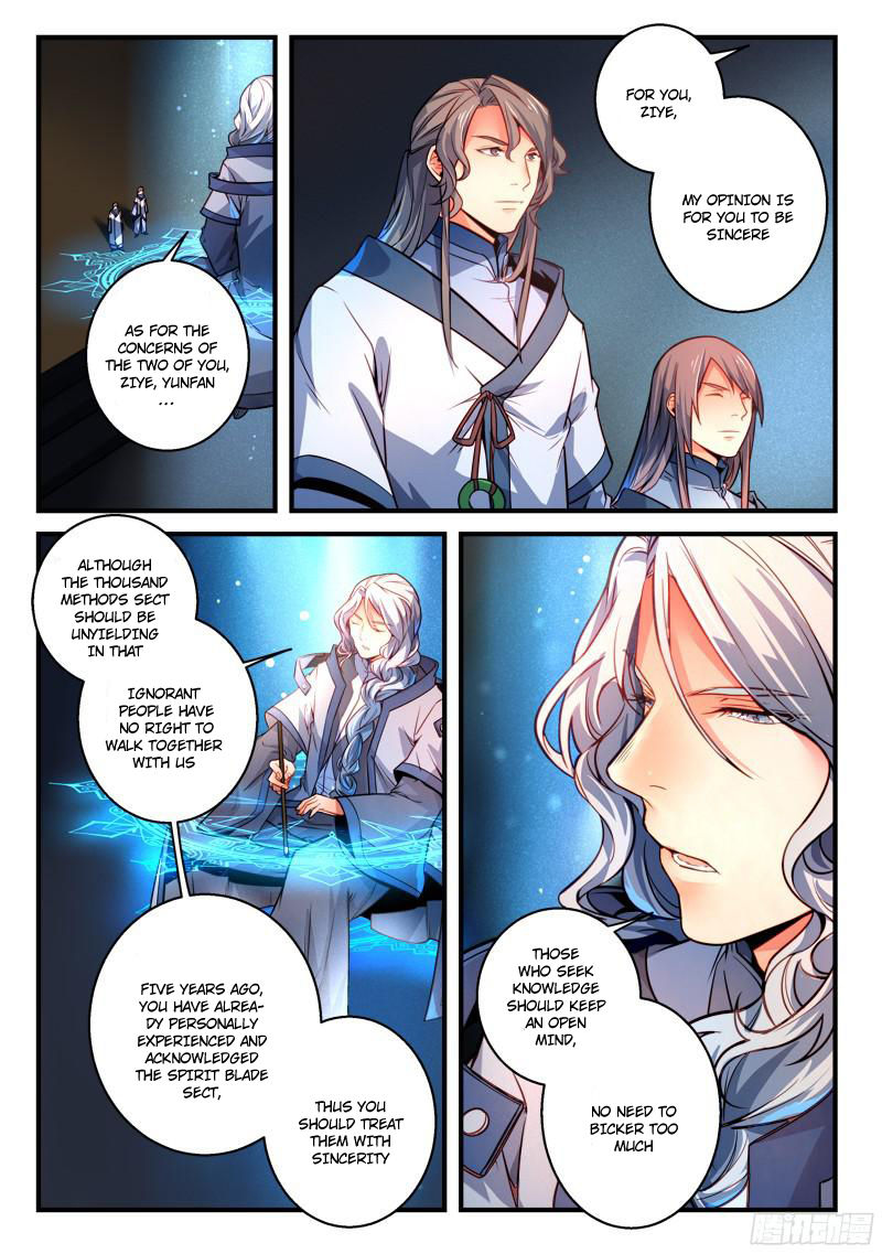 Spirit Blade Mountain 291 Page 2