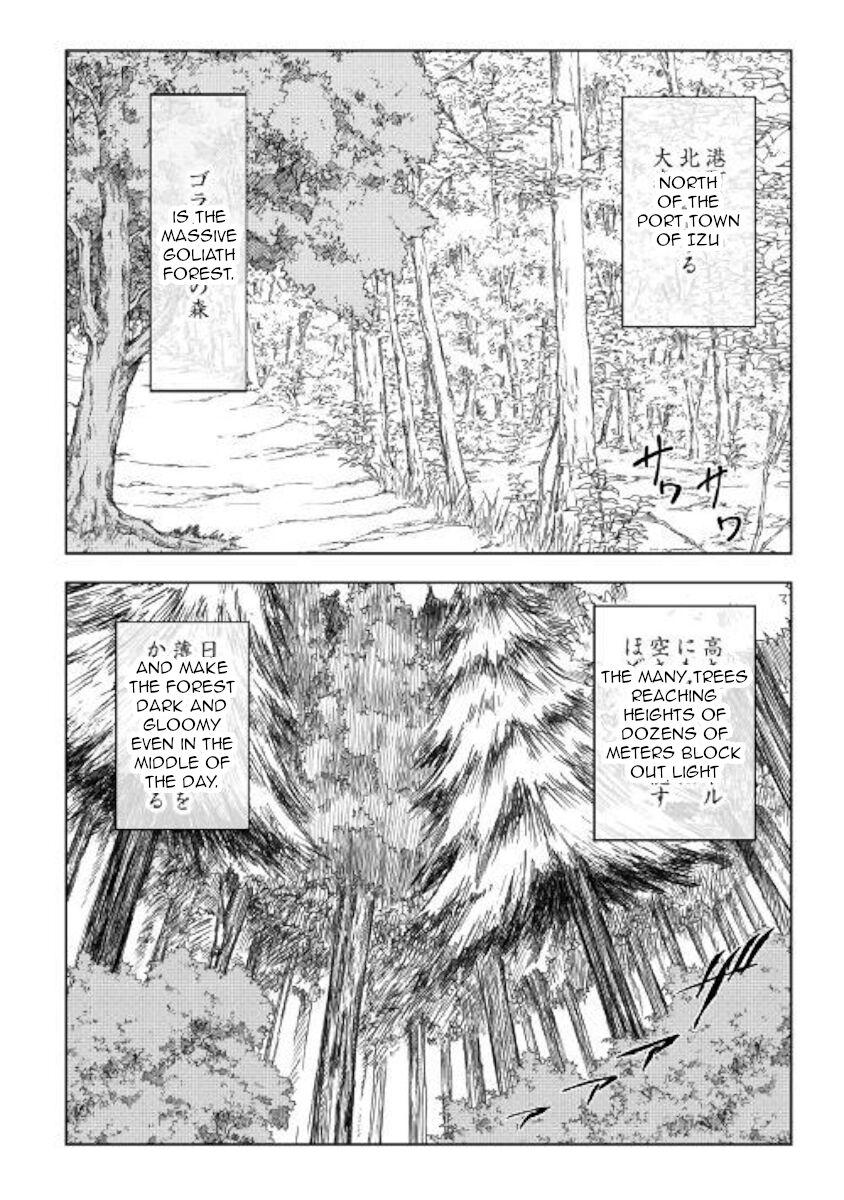 Kouritsu Kuriya Madoushi, Daini no Jinsei de Madou o Kiwameru 39 Page 2