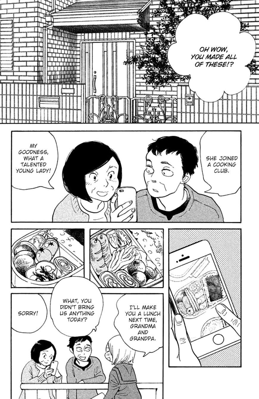 Koiiji 29 Page 2