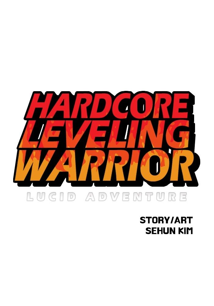 Hardcore Leveling Warrior 88 Page 1