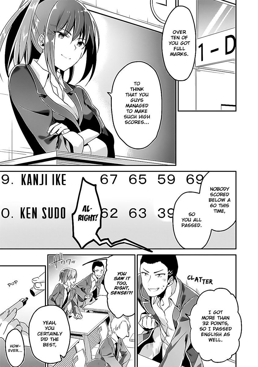 Youkoso Jitsuryoku Shijou Shugi no Kyoushitsu e 8 Page 1