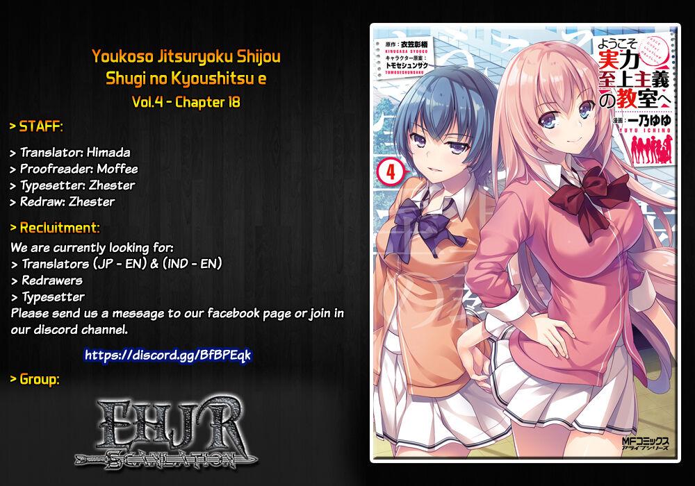 Youkoso Jitsuryoku Shijou Shugi no Kyoushitsu e 18 Page 1