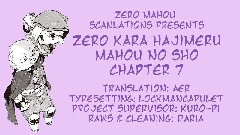 Zero kara Hajimeru Mahou no Sho 7 Page 1