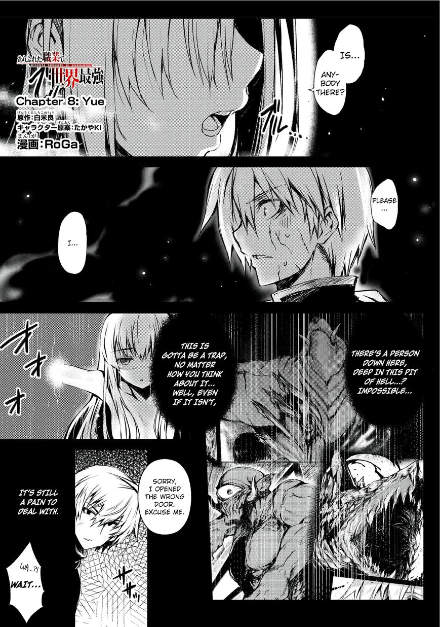 Arifureta Shokugyou de Sekai Saikyou 8 Page 2