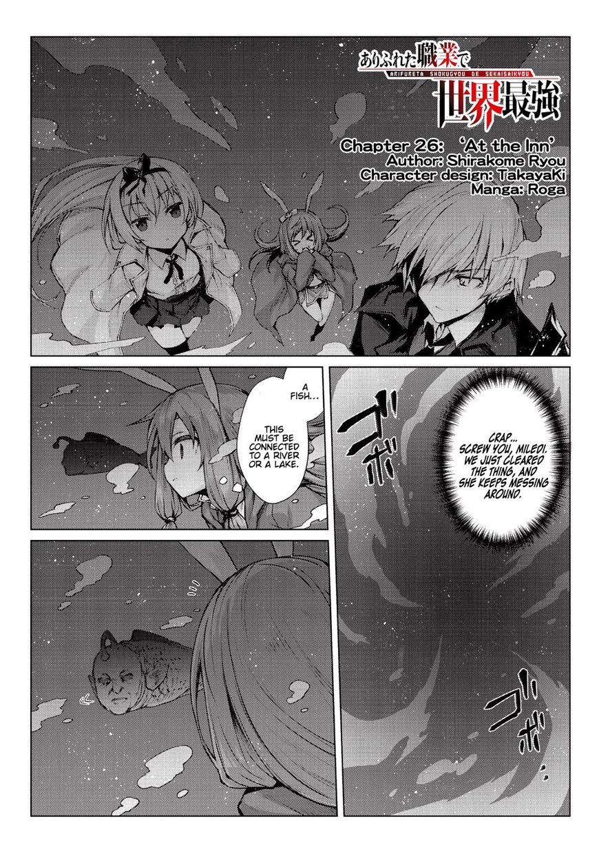 Arifureta Shokugyou de Sekai Saikyou 26 Page 2