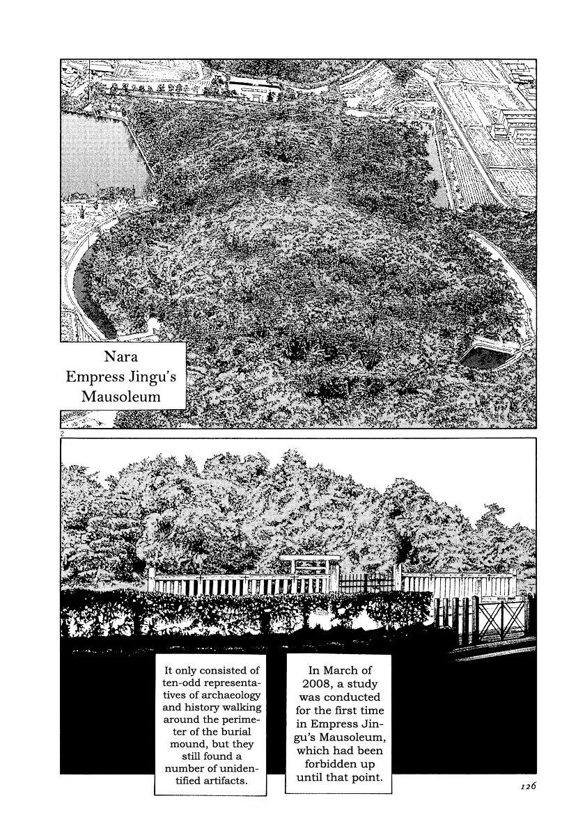 Munakata Kyouju Ikouroku 28 Page 2