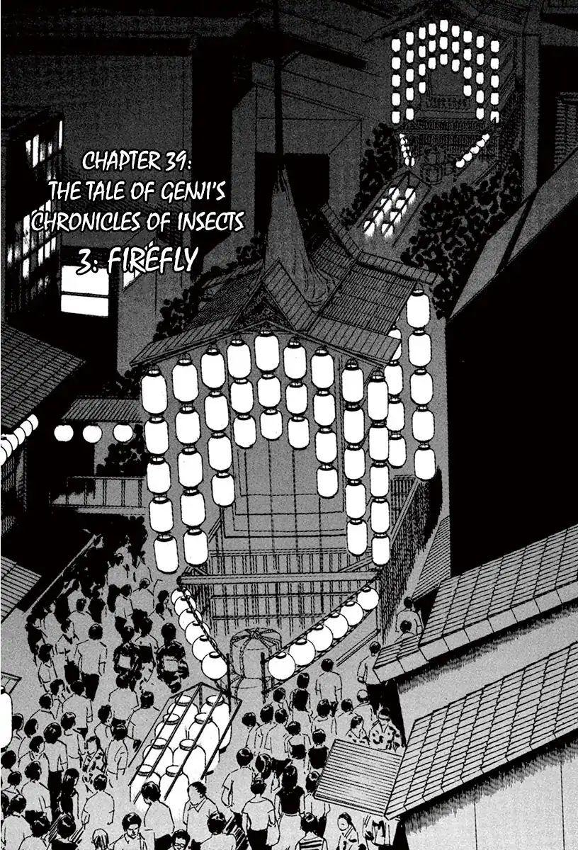 Munakata Kyouju Ikouroku 39.3 Page 1