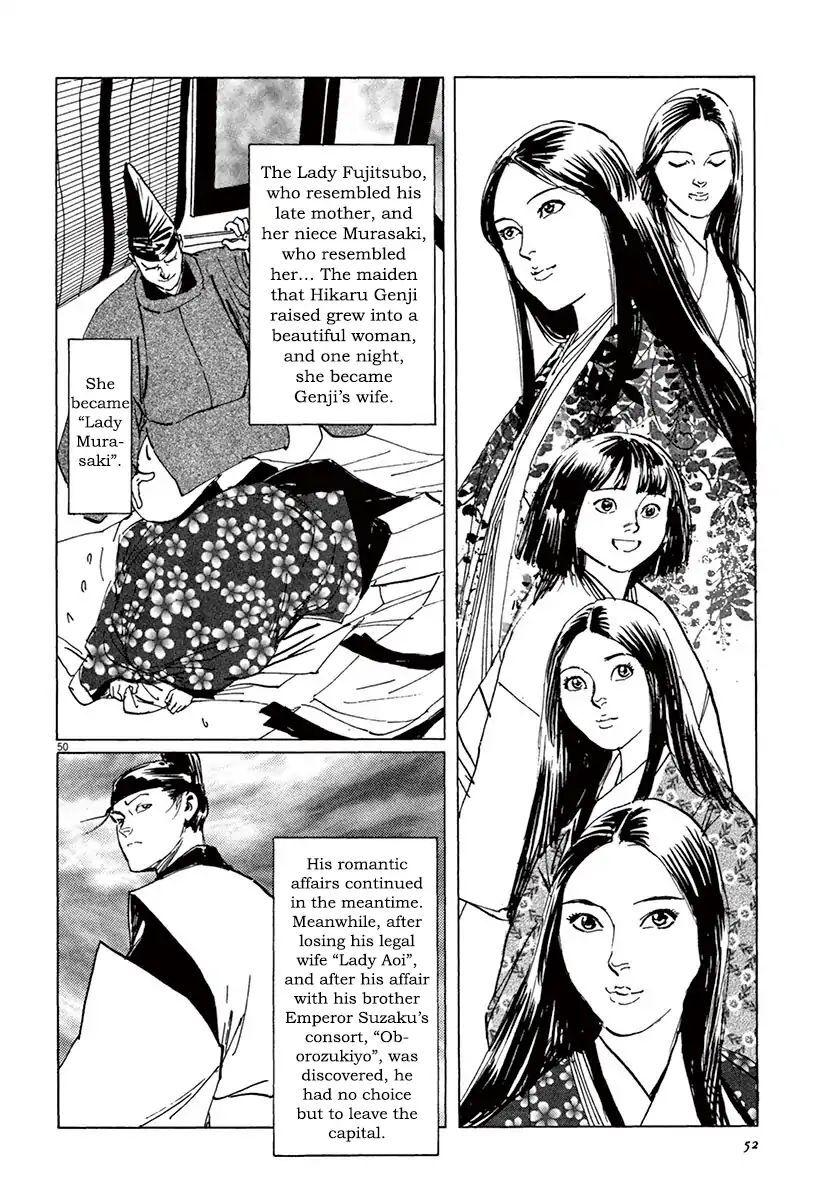 Munakata Kyouju Ikouroku 39.3 Page 2