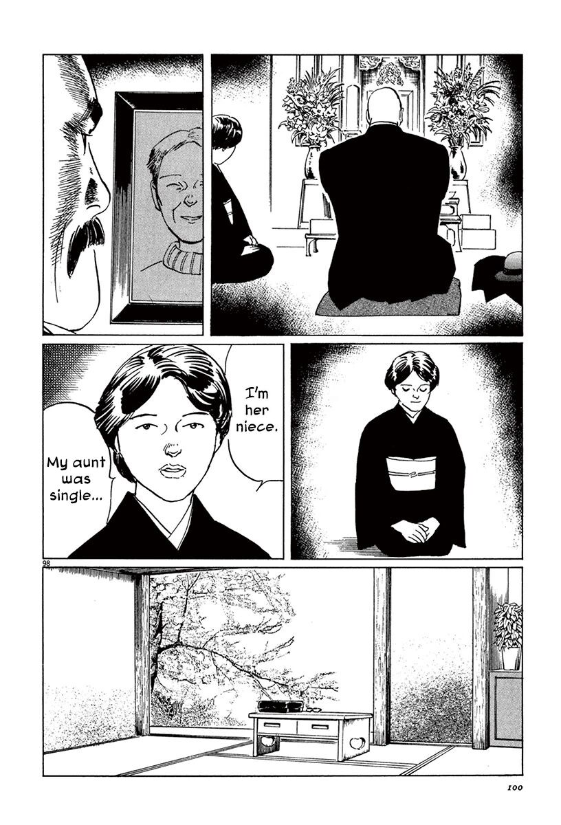 Munakata Kyouju Ikouroku 39.5 Page 2