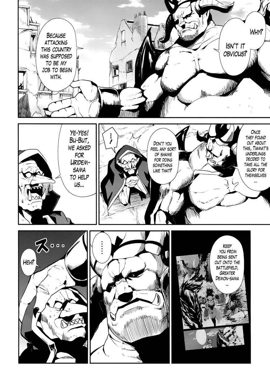 Sennen Sensou Aigis - Eiyuu no Kizuna 18 Page 2