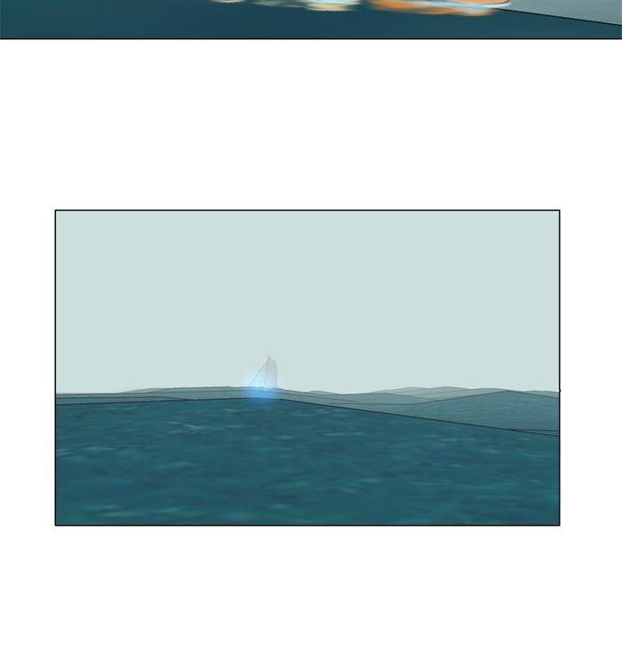 Siren's Lament 79 Page 2