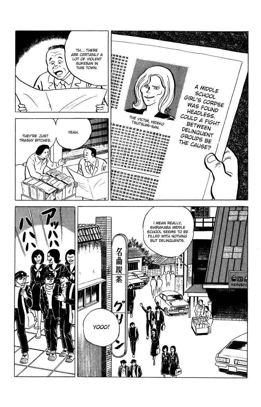 Eko Eko Azaraku 25 Page 2