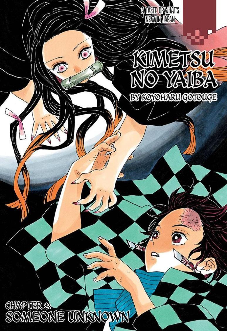 Kimetsu no Yaiba 2 Page 1