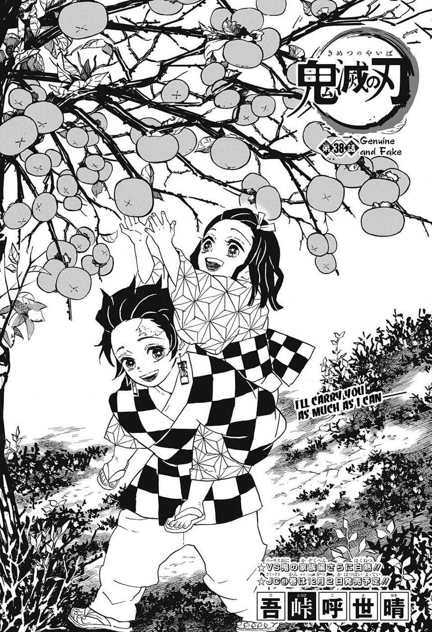 Kimetsu no Yaiba 38 Page 1