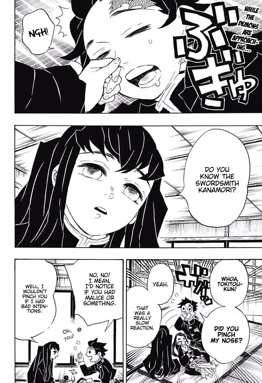 Kimetsu no Yaiba 106 Page 2
