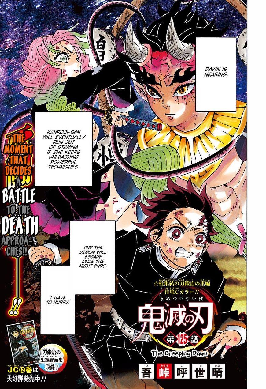 Kimetsu no Yaiba 125 Page 1