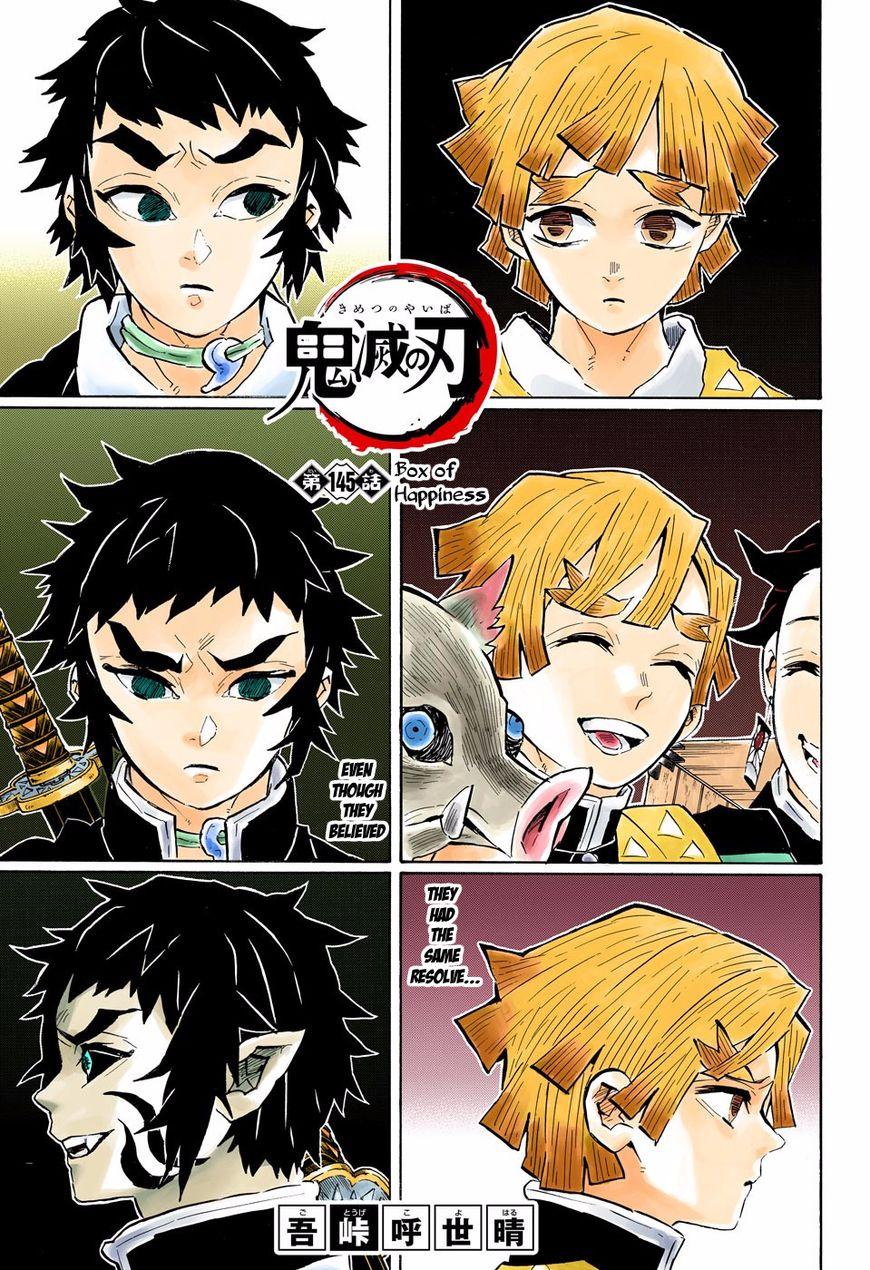 Kimetsu no Yaiba 145 Page 1