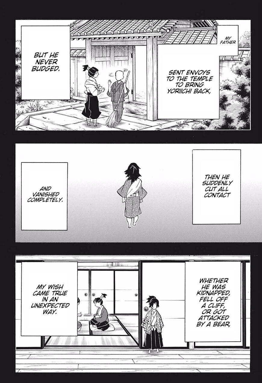 Kimetsu no Yaiba 178 Page 2