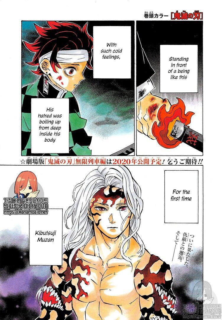 Kimetsu no Yaiba 182 Page 1