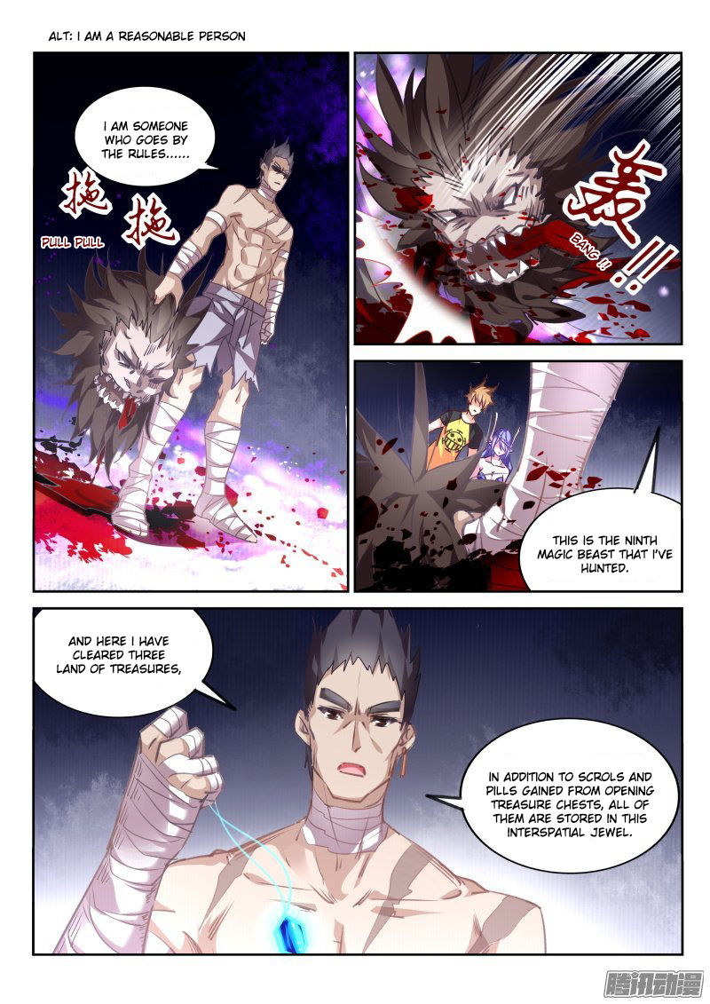 Demon Spirit Seed Manual 136 Page 2