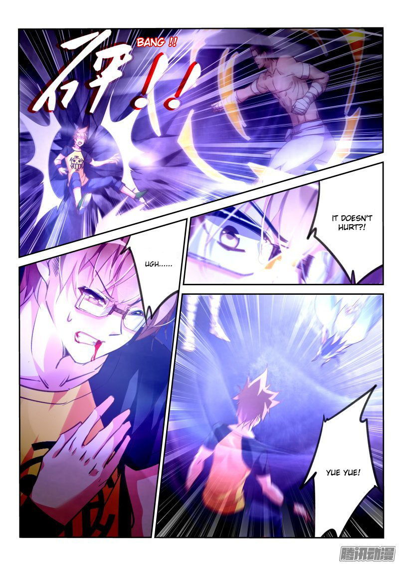 Demon Spirit Seed Manual 137 Page 2