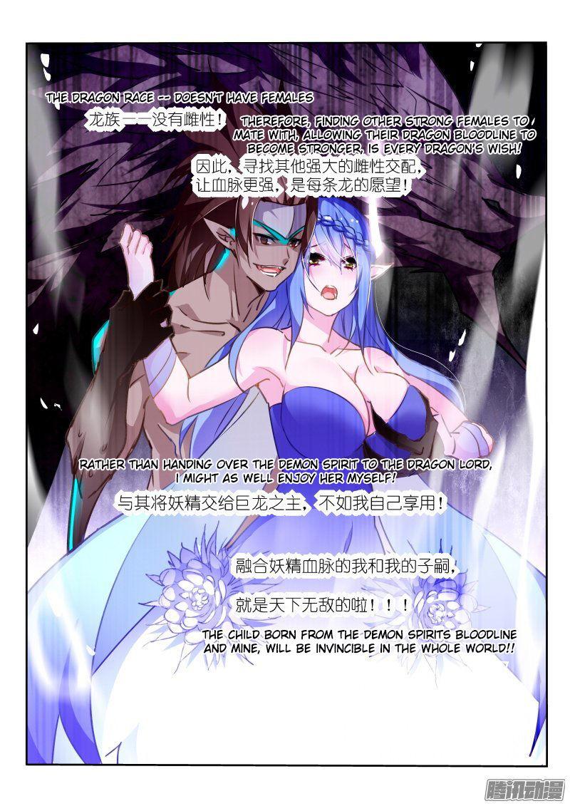 Demon Spirit Seed Manual 144 Page 2