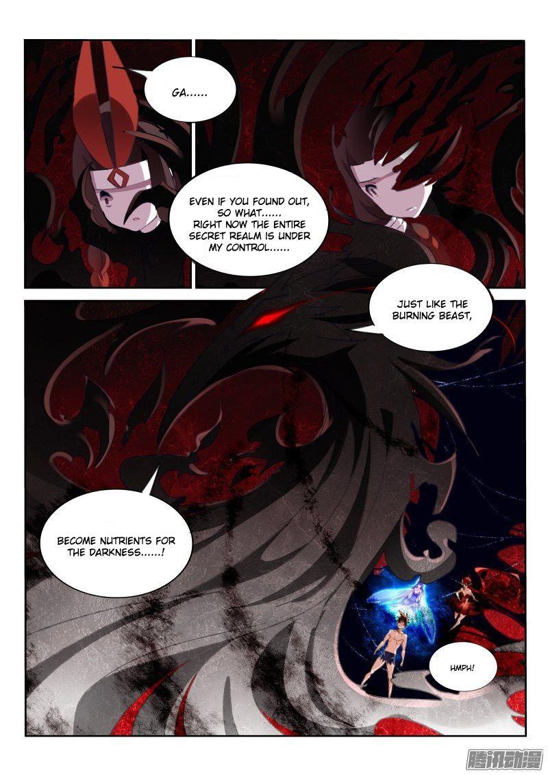 Demon Spirit Seed Manual 152 Page 2