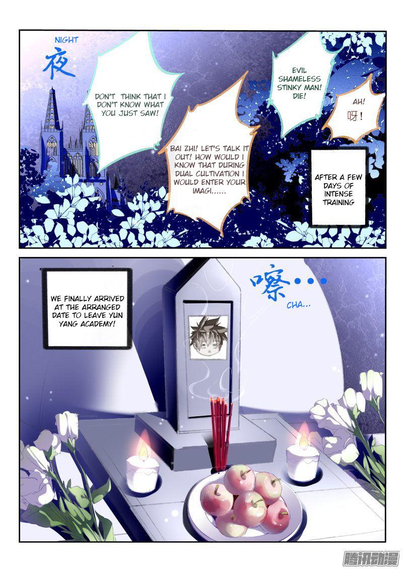 Demon Spirit Seed Manual 174 Page 2