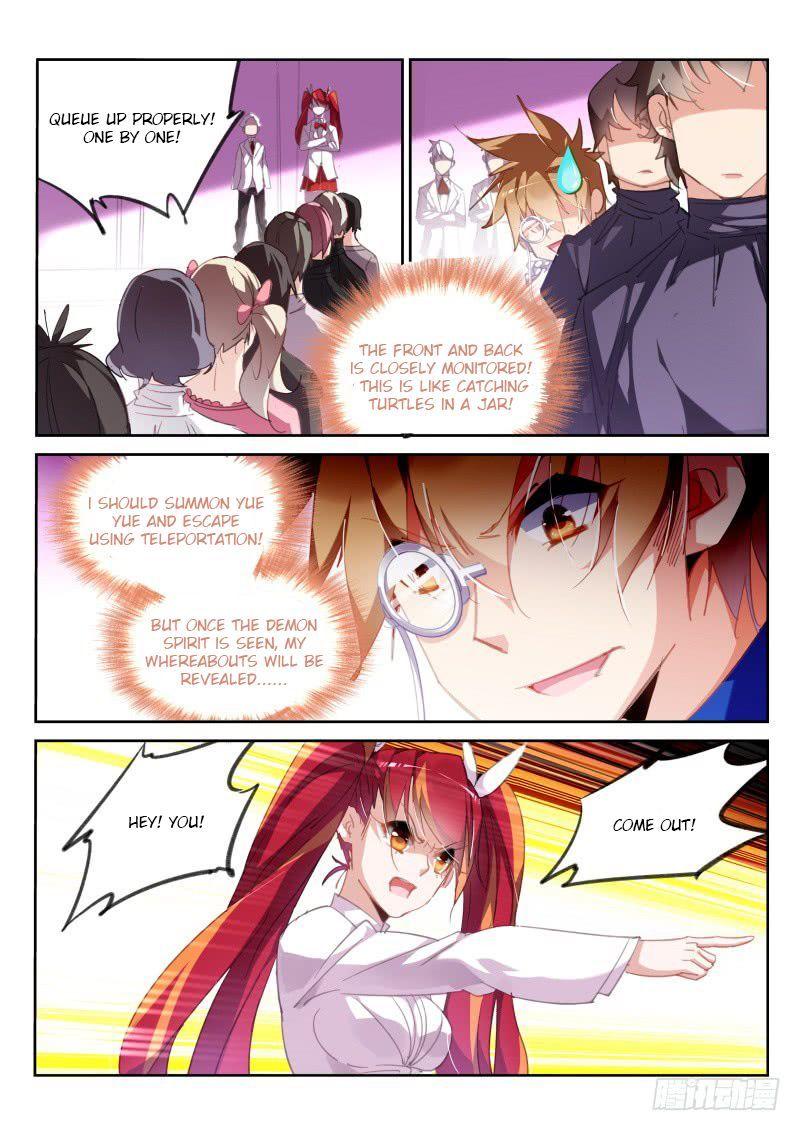 Demon Spirit Seed Manual 223 Page 2
