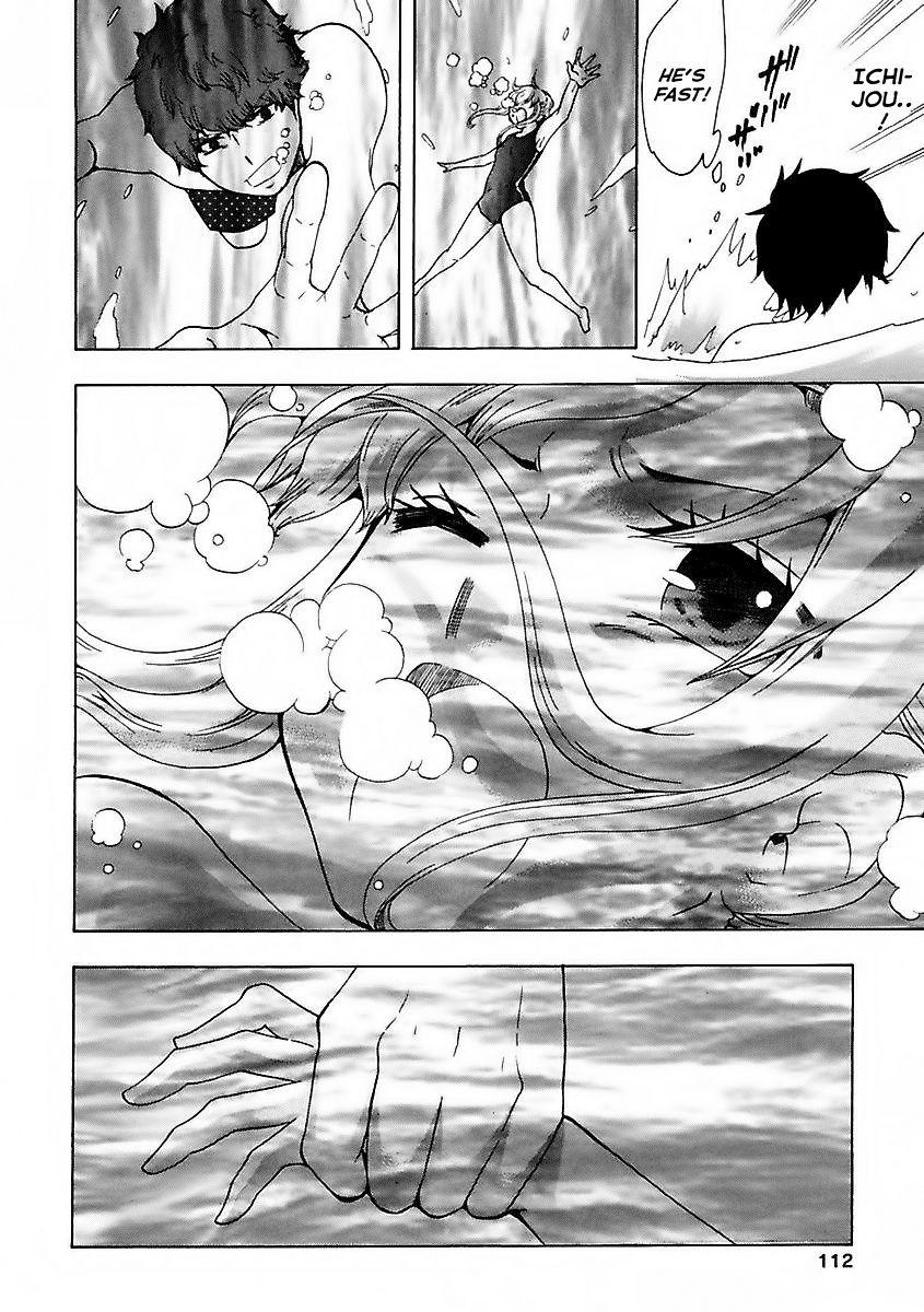 Chuusotsu Roudousha kara Hajimeru Koukou Seikatsu Roudousha 11 Page 1