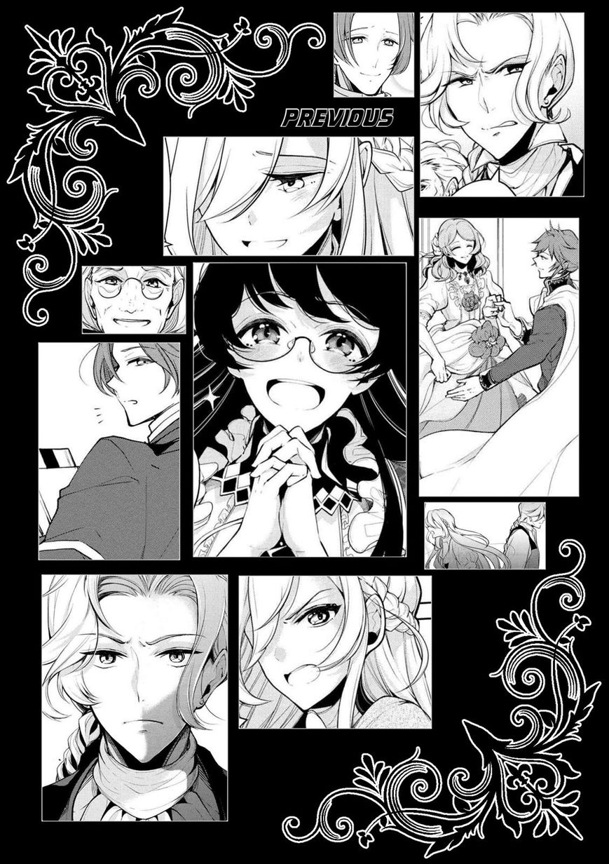 Koushaku Reijou no Tashinami 21 Page 2