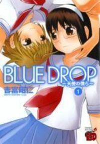 Blue Drop - Maiorita Tenshi