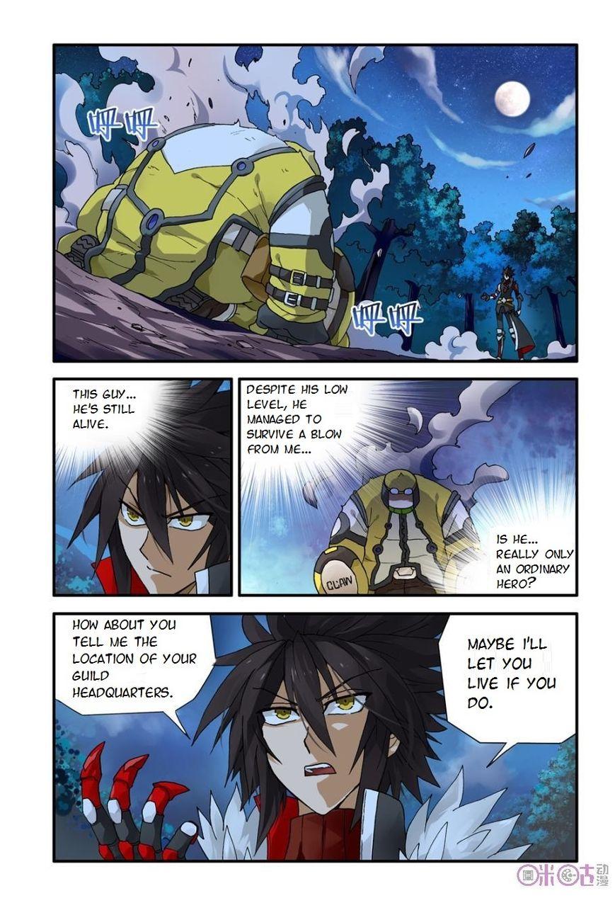 Ni Xi Ba Mo Wang! 6 Page 1