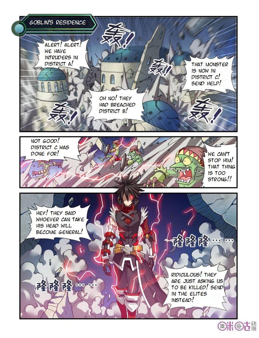 Ni Xi Ba Mo Wang! 18 Page 2