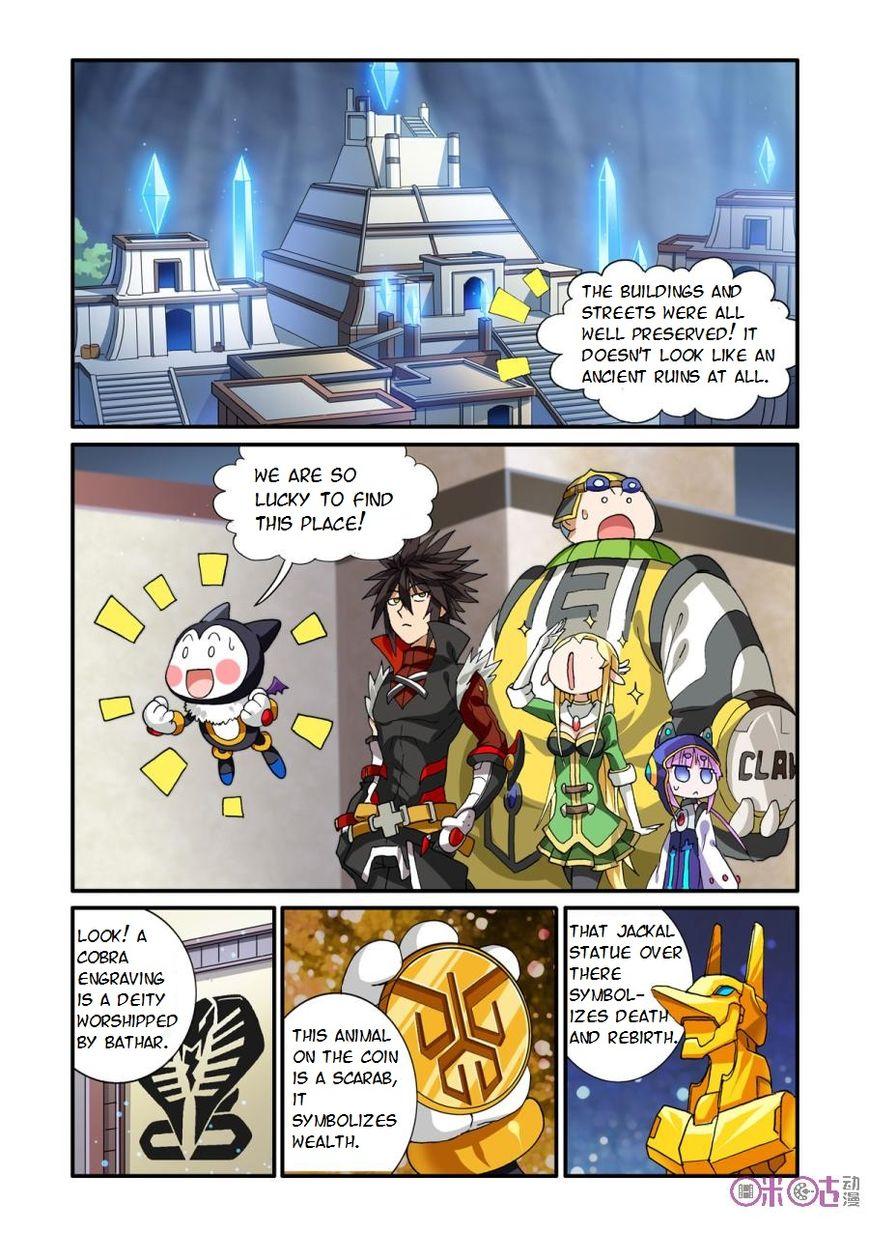Ni Xi Ba Mo Wang! 26 Page 1