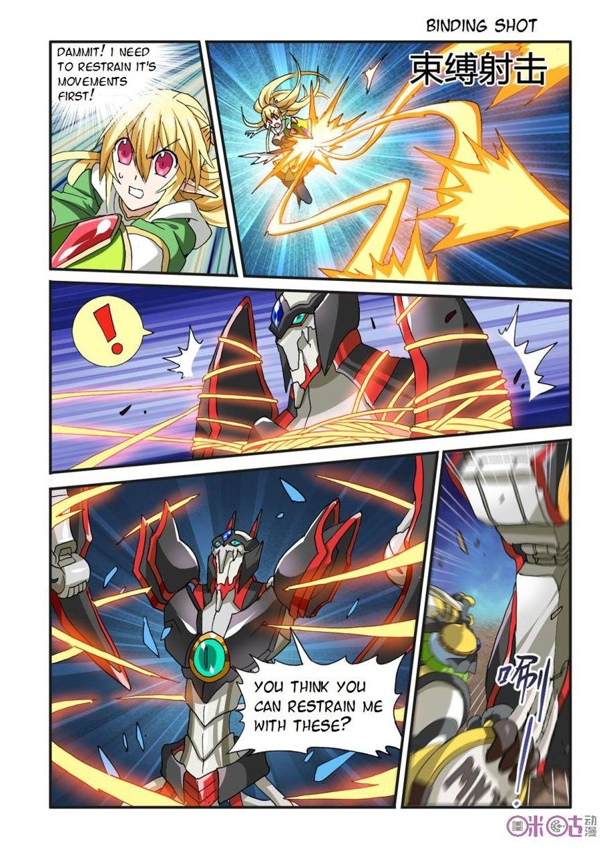 Ni Xi Ba Mo Wang! 31 Page 2