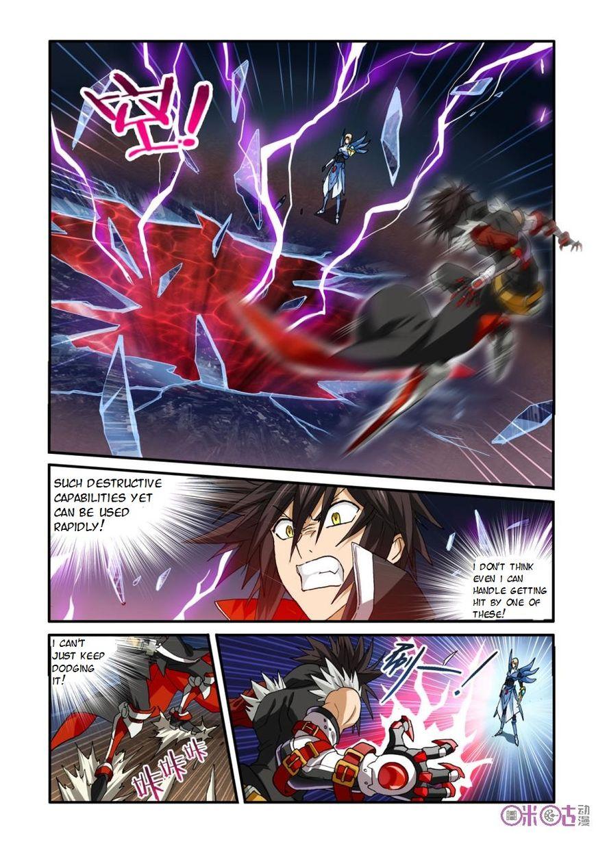 Ni Xi Ba Mo Wang! 32 Page 2
