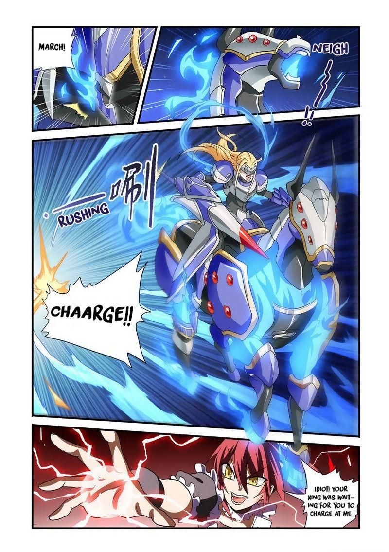 Ni Xi Ba Mo Wang! 41.1 Page 2