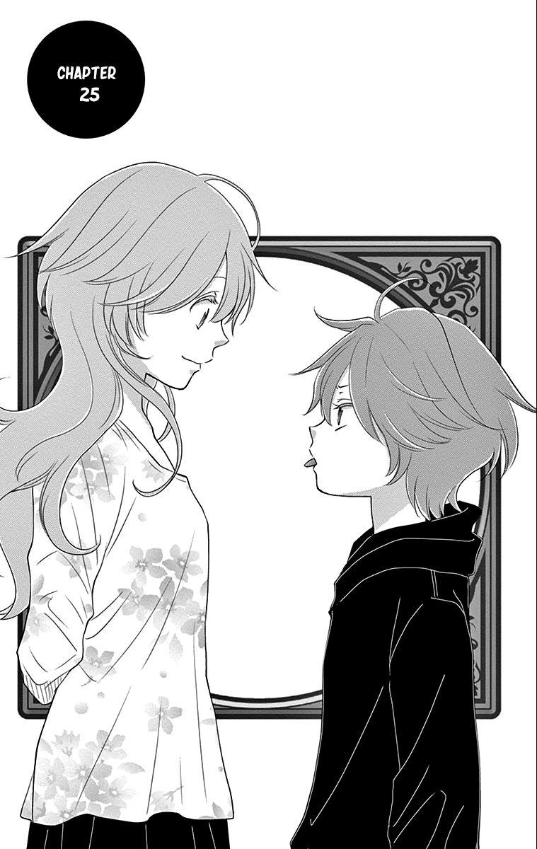 Suijin no Hanayome 25 Page 2