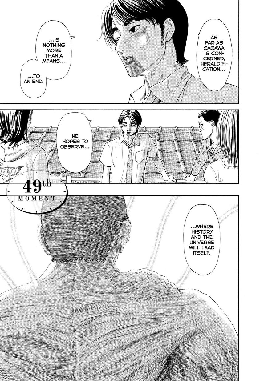 Kokukoku 49 Page 1