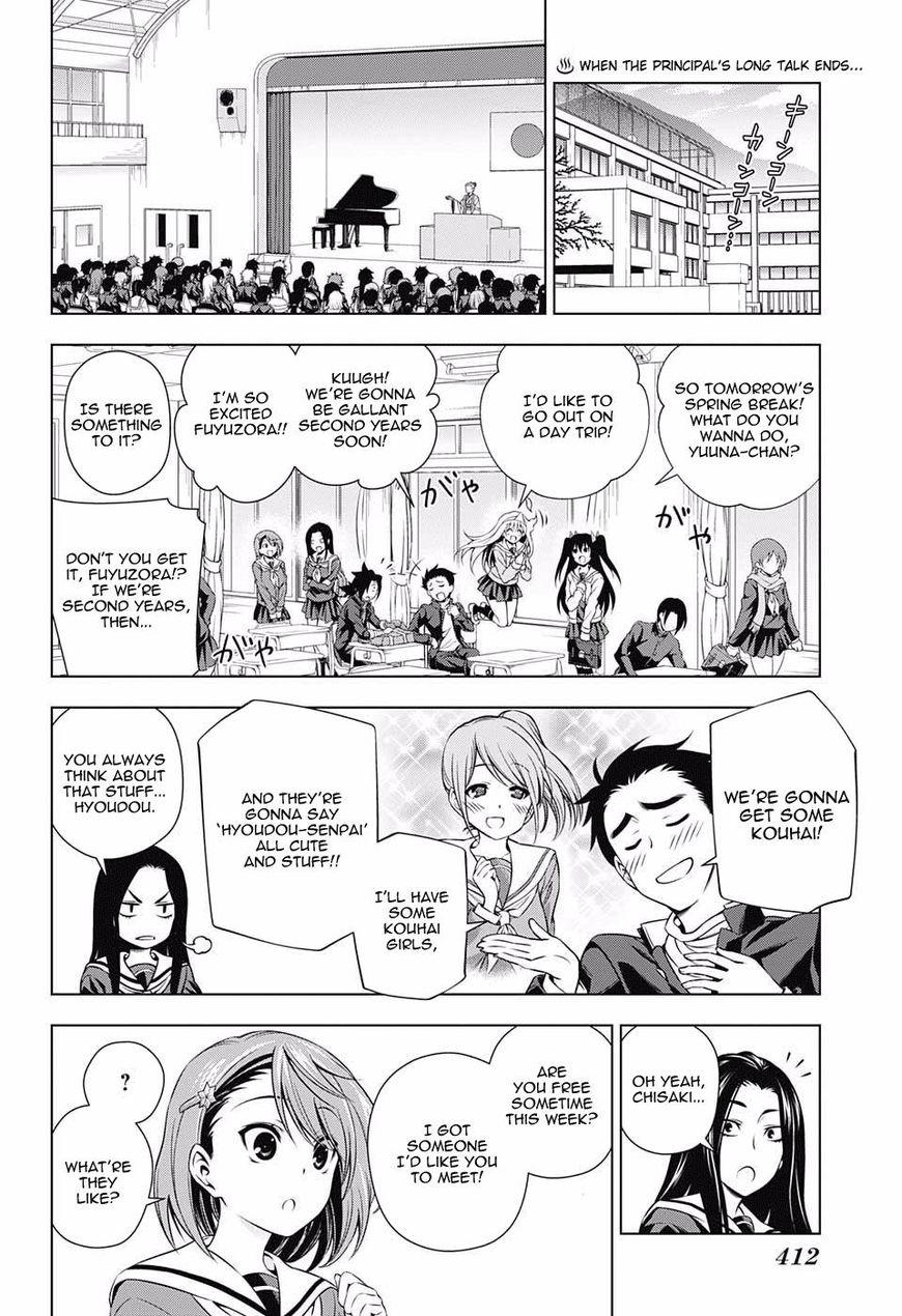 Yuragi-sou no Yuuna-san 74 Page 2