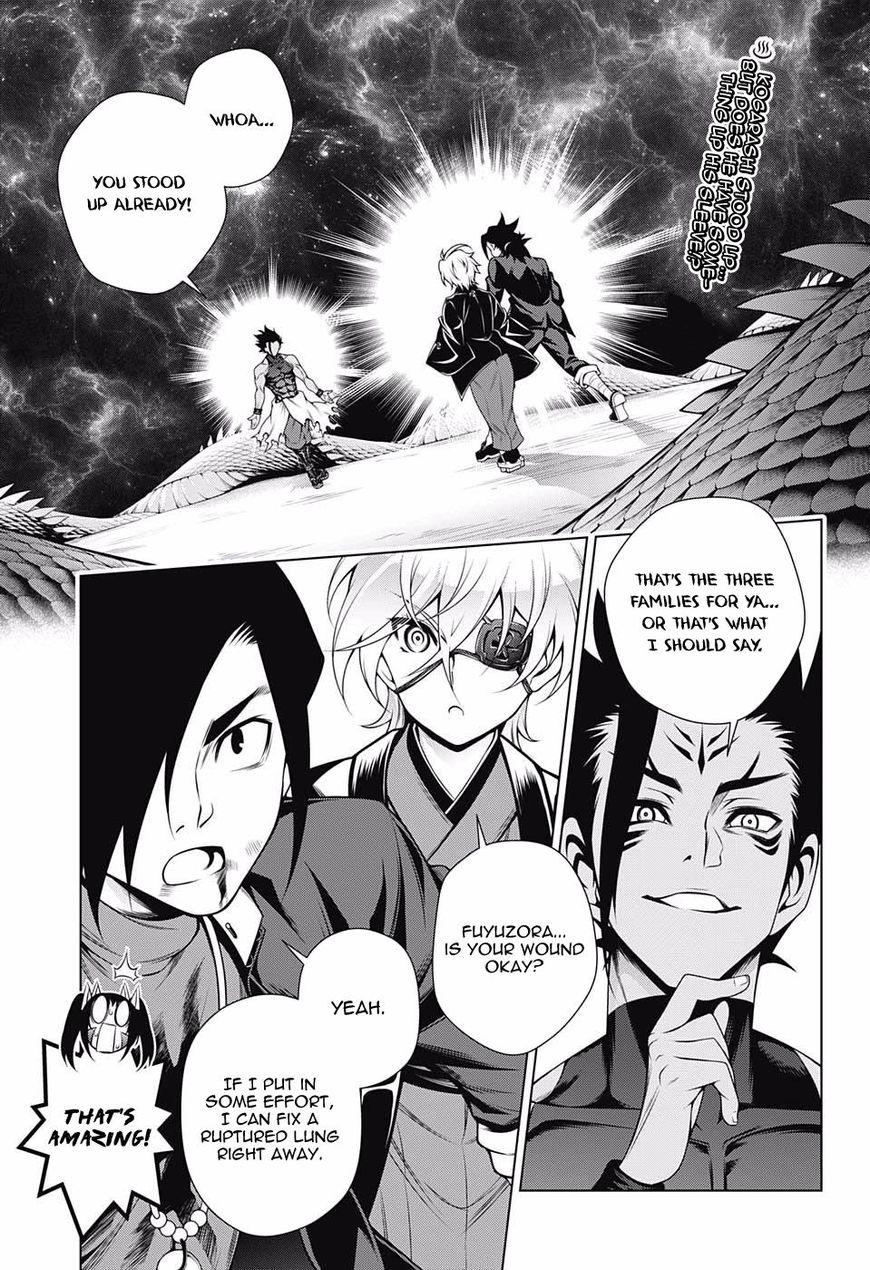 Yuragi-sou no Yuuna-san 98 Page 2