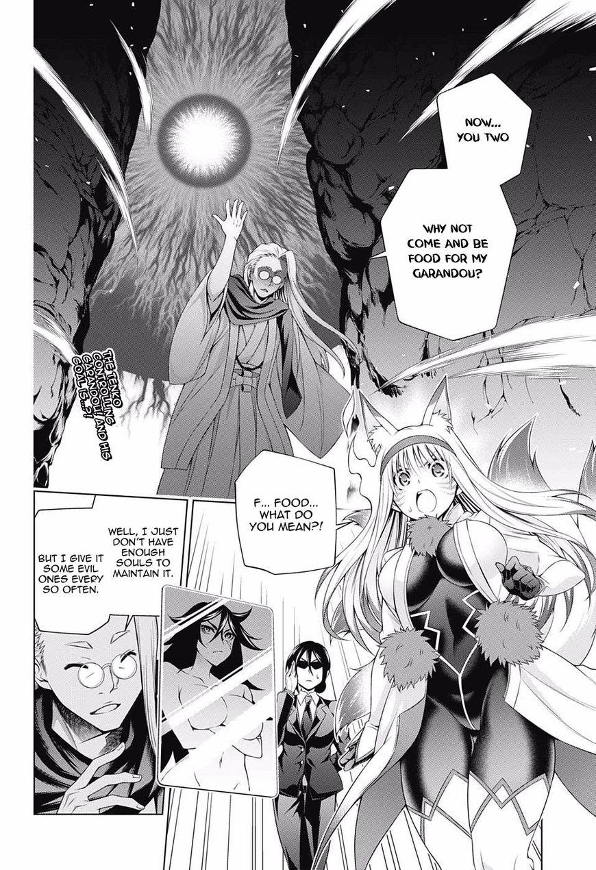 Yuragi-sou no Yuuna-san 126 Page 2