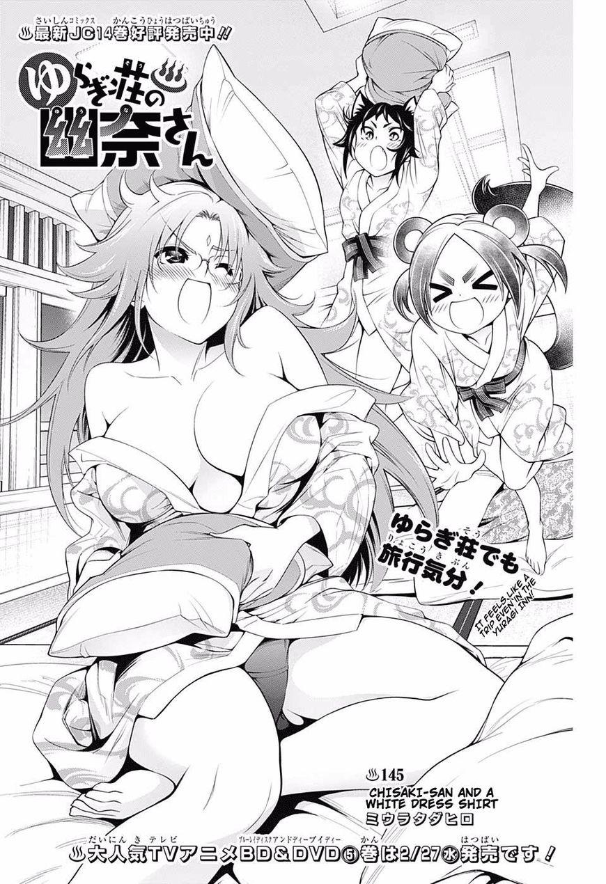 Yuragi-sou no Yuuna-san 145 Page 1