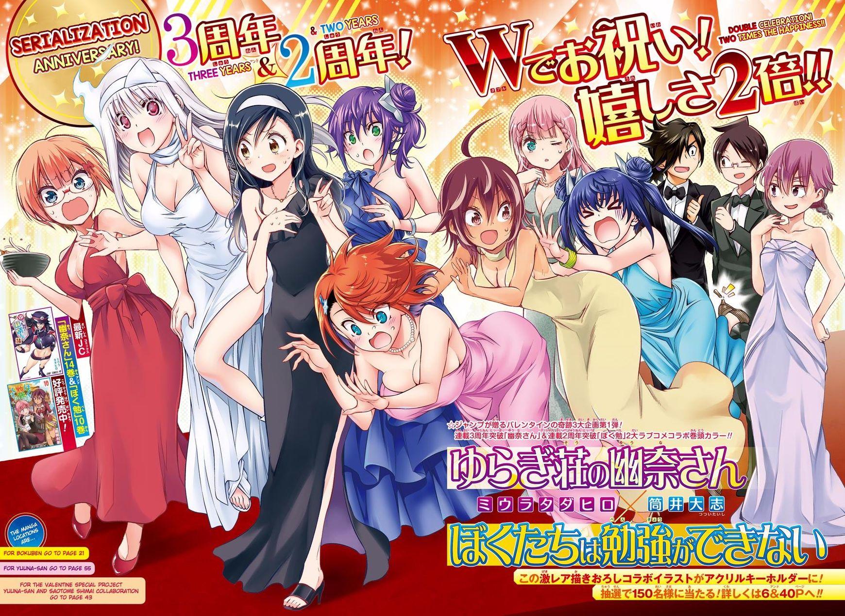Yuragi-sou no Yuuna-san 146 Page 2