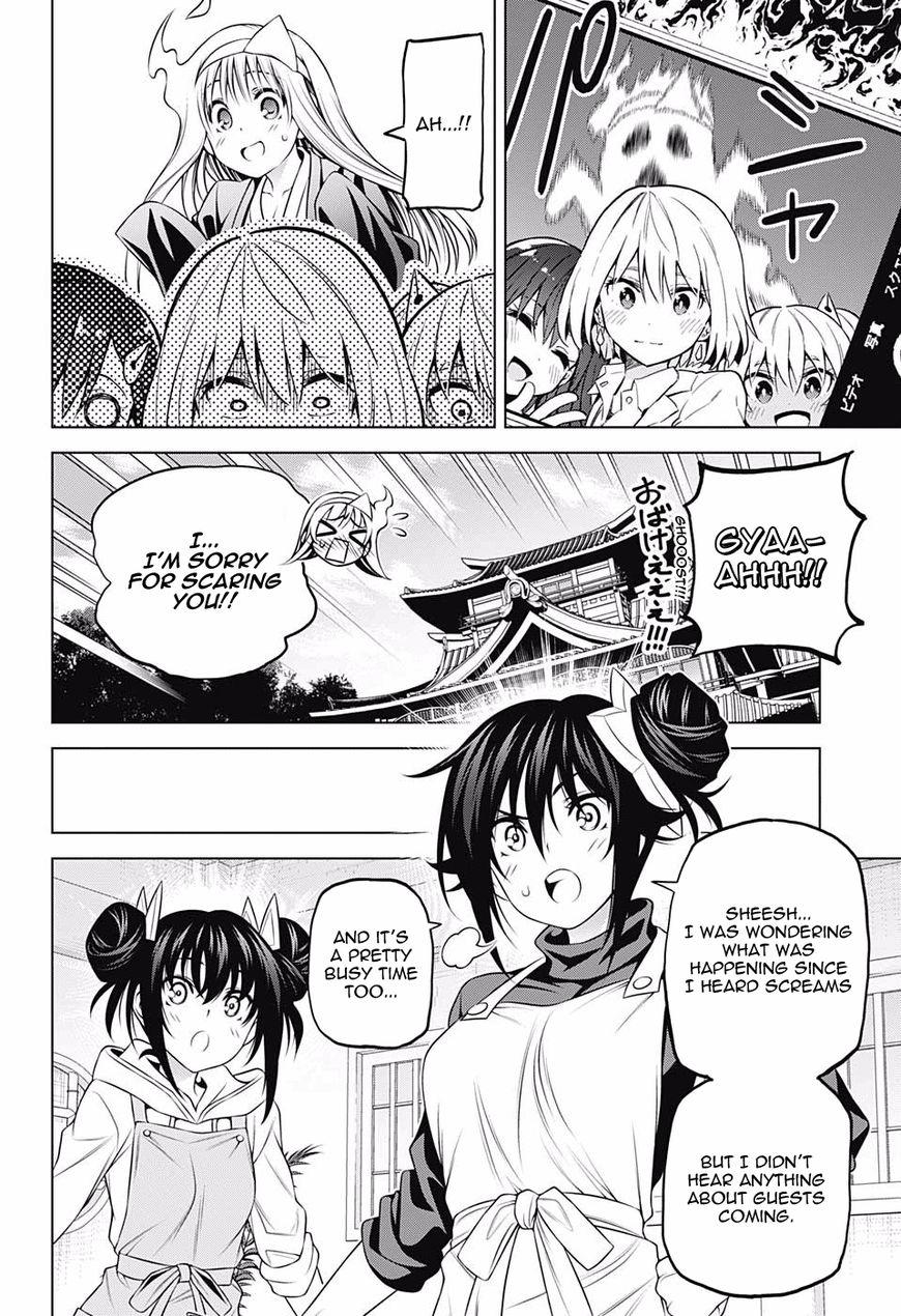 Yuragi-sou no Yuuna-san 146.5 Page 2