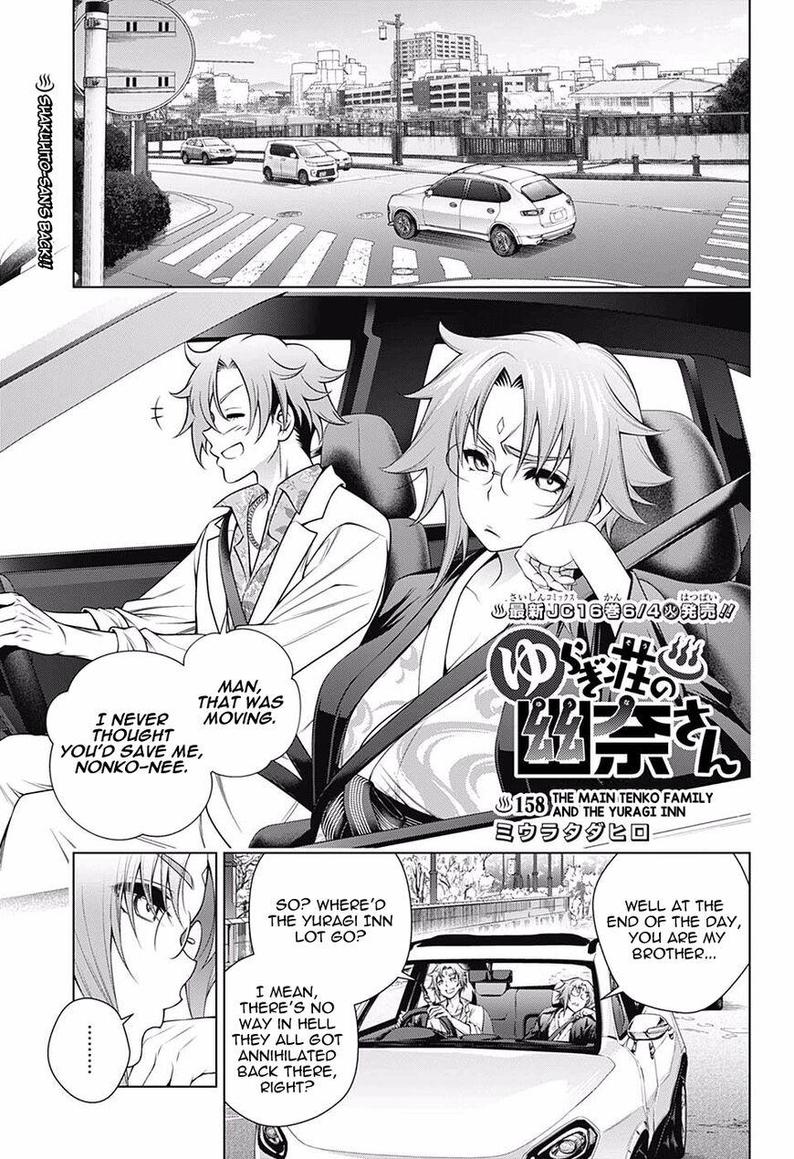 Yuragi-sou no Yuuna-san 158 Page 1