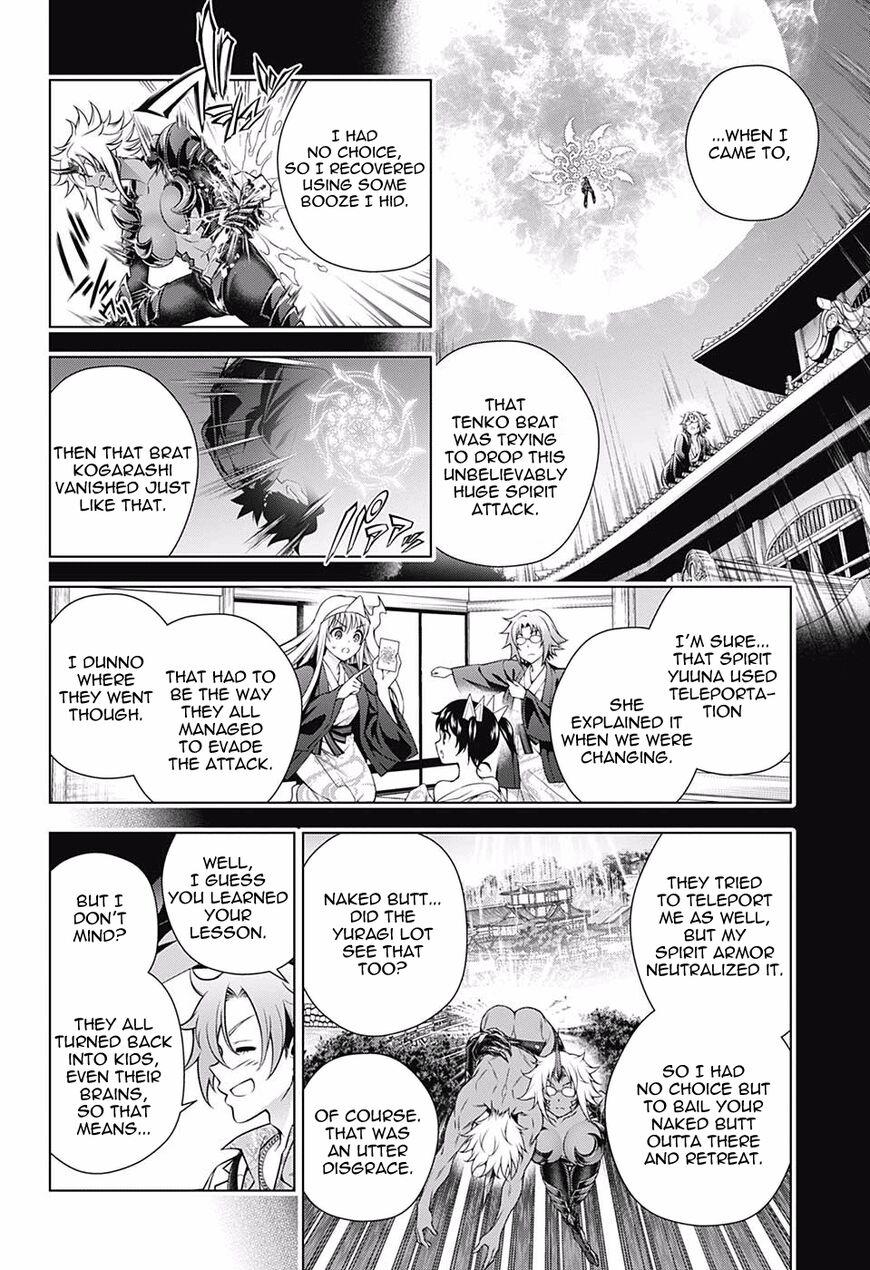 Yuragi-sou no Yuuna-san 158 Page 2